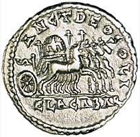 Римская монета. кликни чтобы увеличить