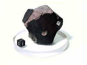 Метеорит Гонолулу, кликни чтобы увеличить