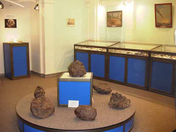 The Museum of Extraterrestrial Material of The Russian Academy of Sciences